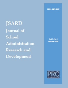 summer 2016 JSARD cover
